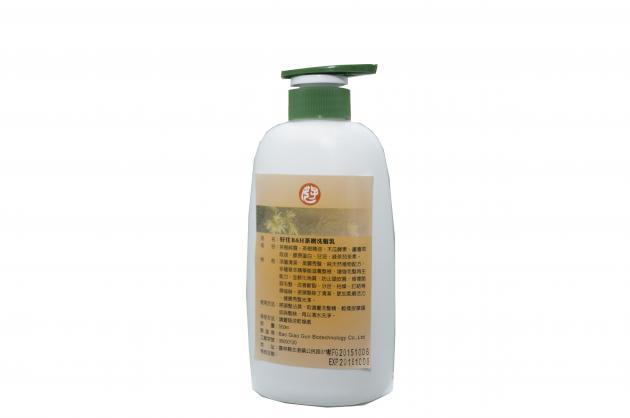 好住B&H茶樹木系列-洗髮精 1
