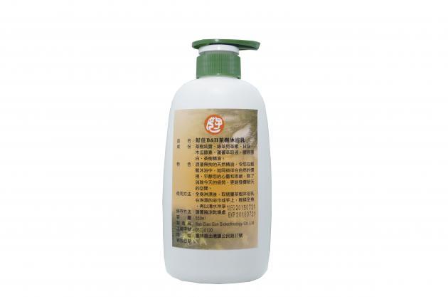 好住B&H茶樹木系列-沐浴乳 1